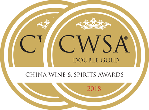 Amaro Montenegro 2018 China Wine & Spirits Awards Goldmedaille